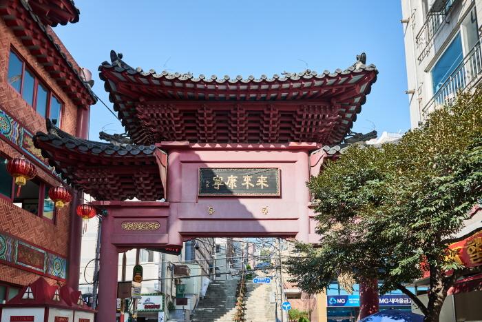 仁川中國城(인천 차이나타운)70