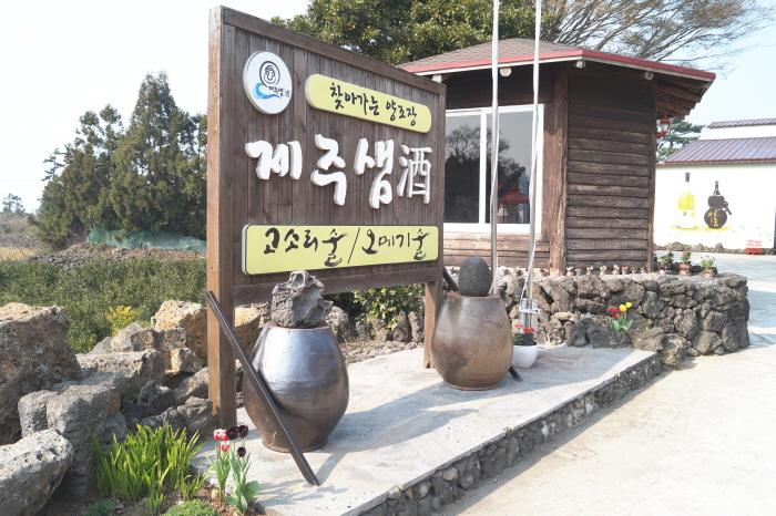 제주샘주 공장 사진6