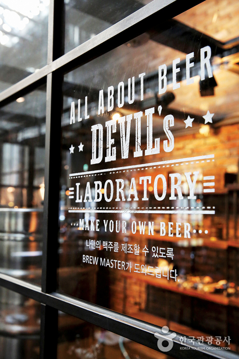 데블스도어는 브루마스터(맥주 양조기술자)와 함께하는 수제맥주 만들기 체험도 운영 중이다