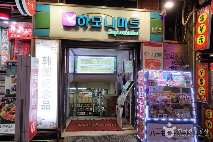 ハーモニーマート(明洞店)[韓国観光品質認証]<br>(하모니마트(명동점) <br>[한국관광품질인증/Korea Quality])
