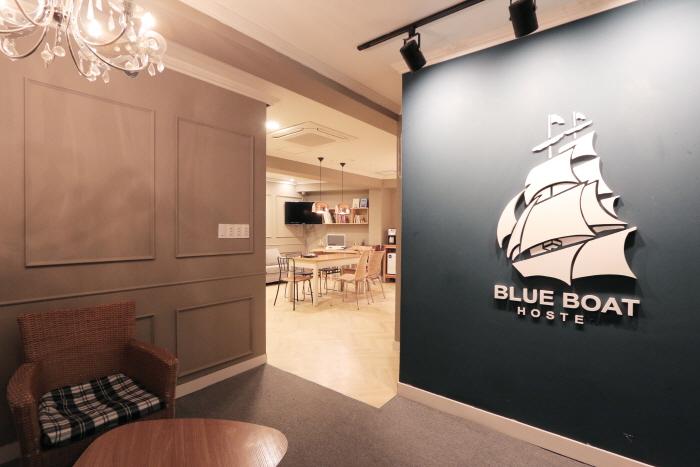 ブルーボートゲストハウス海雲台店[韓国観光品質認証](블루보트게스트하우스 해운대점[한국관광품질인증/Korea Quality] )