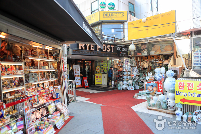 photo about Itaewon Special Tourist Zone
