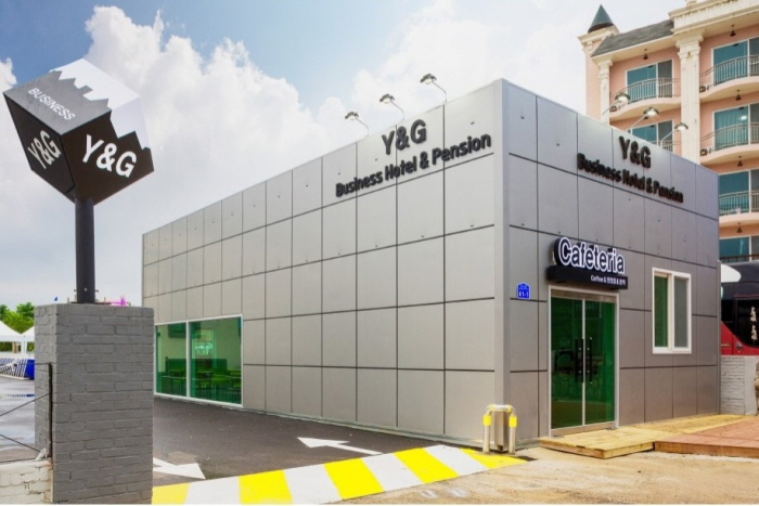Y&G[Korea Quality] / 와이앤지(Y&G)[한국관광 품질인증/Korea Quality]