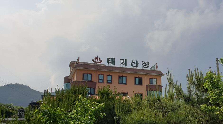 태기산장모텔