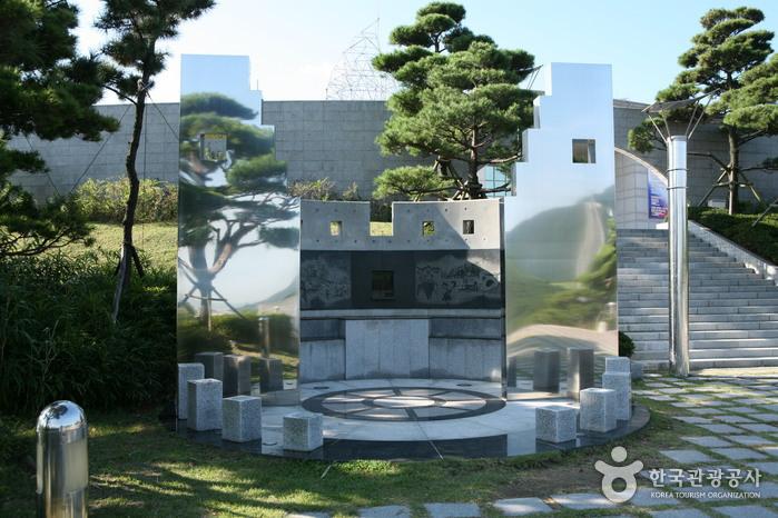 Democracy Park (민주공원)