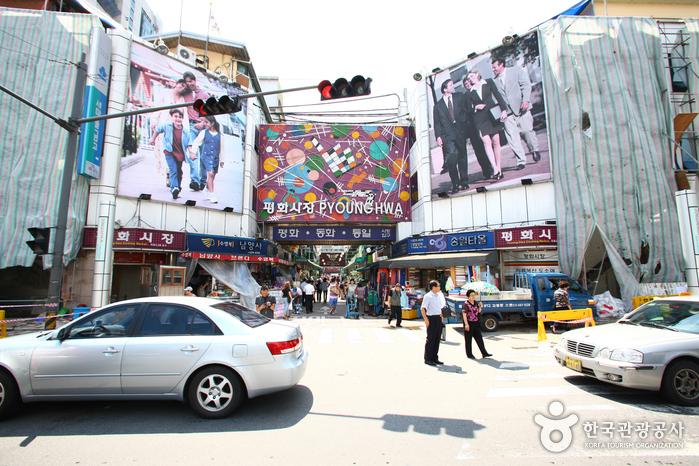 首尔和平市场<br> (서울 평화시장)