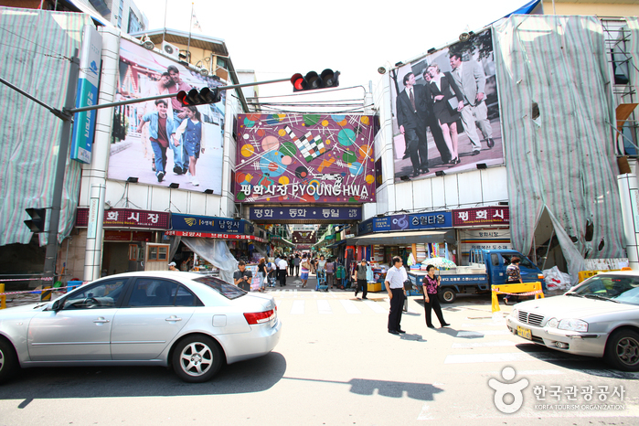 Pyounghwa (Pyeonghwa) Fashion Town (서울 평화시장)