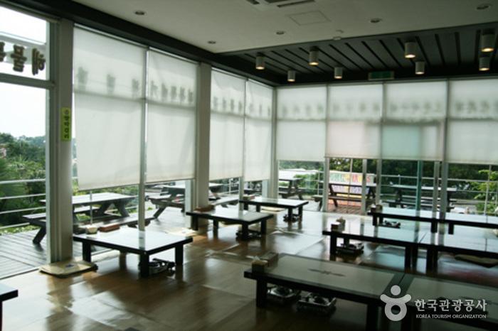 済州味香(제주미향)