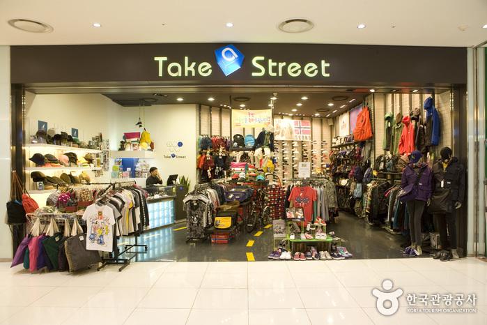 테이크 어 스트릿 (Take a street)