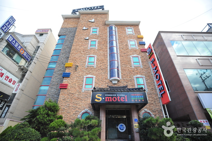 S Motel - Goodstay (...