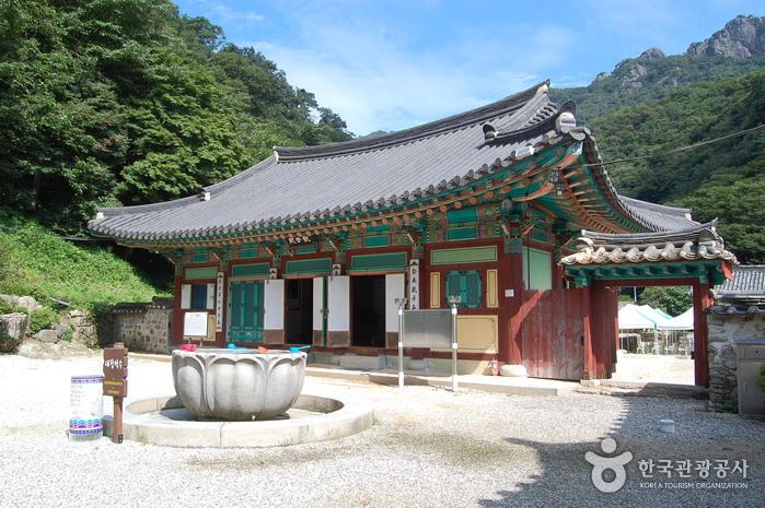 Tempel Naejangsa (내장사)