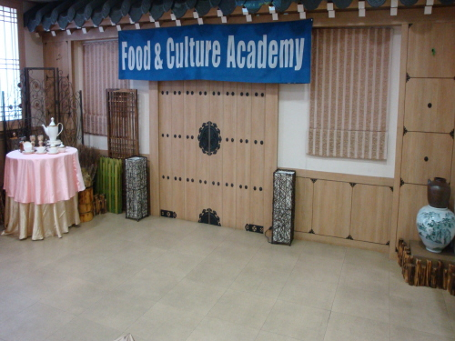 Food and Culture Academy (푸드앤컬쳐 아카데미)
