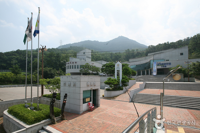 Daedeok Culture Center (대덕문화전당)