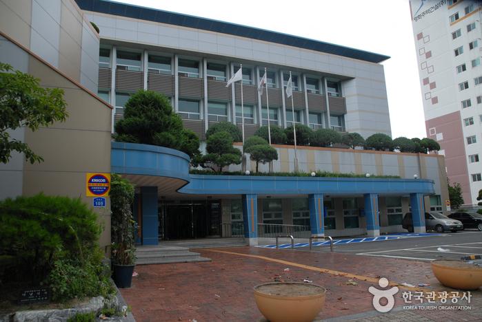 대전 중구문화원