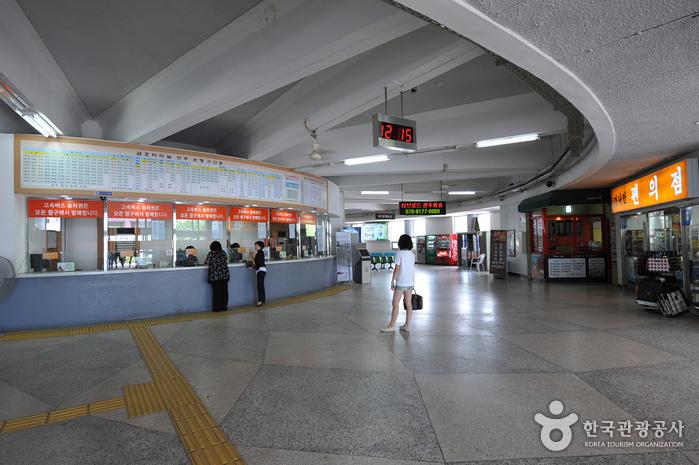 Jeonju Express Bus Terminal (전주고속버스터미널)