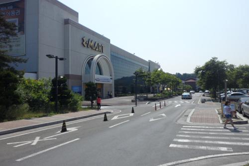 E-MART - Pohang Branch (이마트 - 포항점)