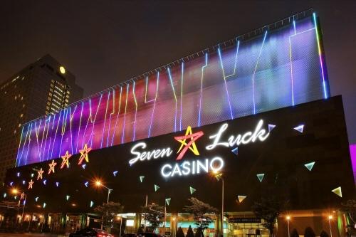 Seven Luck Casino - Gangnam COEX (세븐럭카지노(강남코엑스점))