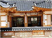 Gayawon, Gimhae Hanok Experience Hall  - Goodstay ( )
