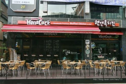 Hen & Cock (헨앤콕)
