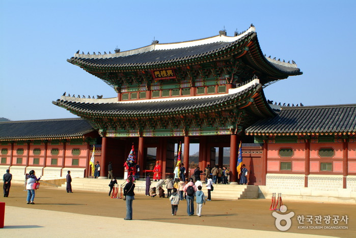 Gyeongbokgung Palace...