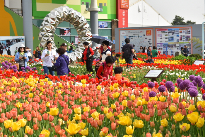 International Horticulture Goyang Korea (고양 국제꽃박람회)