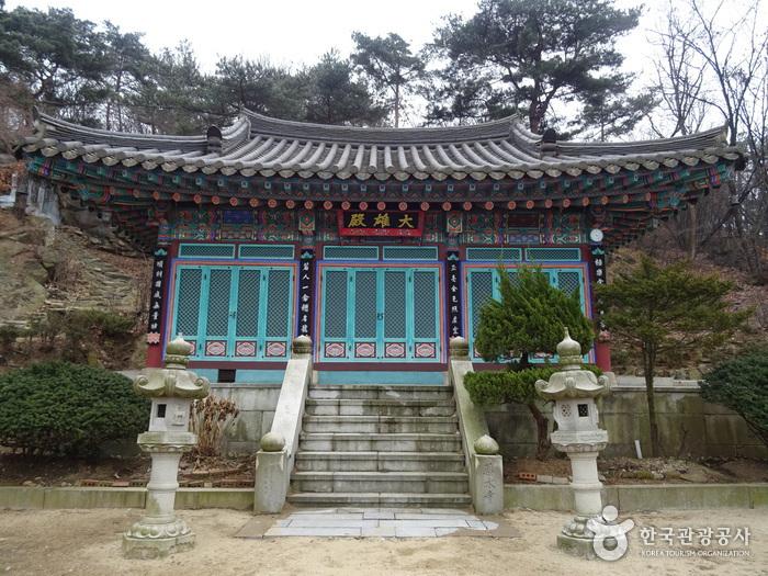 약수사(서울)