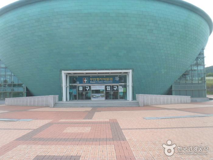 扶安青磁博物館(부안청자박물관)