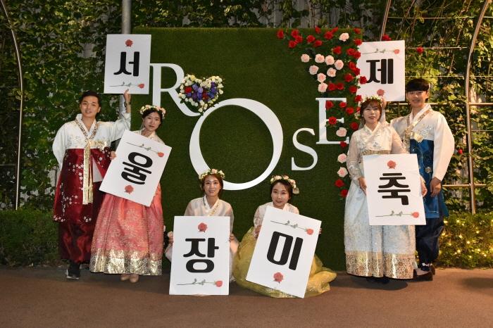 서울장미축제 2017  사진7