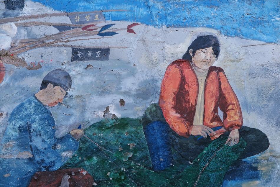벽화, 그물망을 손질하는 어부와 아내