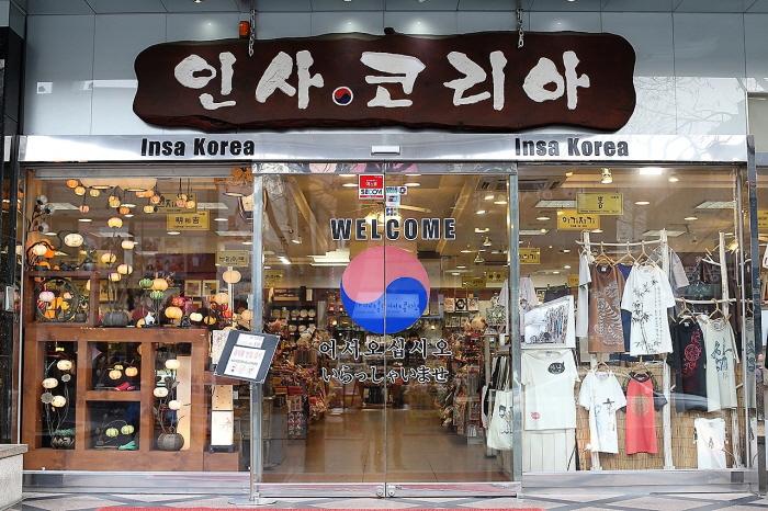 인사갤러리 [한국관광품질인증/Korea Quality]