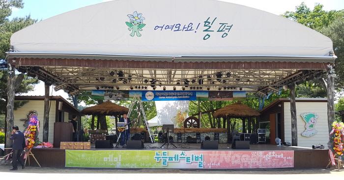 누들페스티벌 '봄날의 메밀' 축제 2018