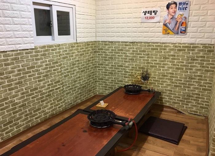 釜山食堂( 부산식당 )
