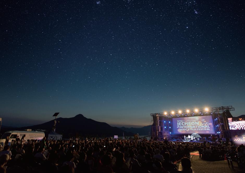Festival Internacional de Cine y Música de Jecheon (제천국제음악영화제)