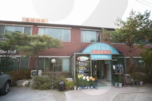 Donghwa Garden (동화가든)