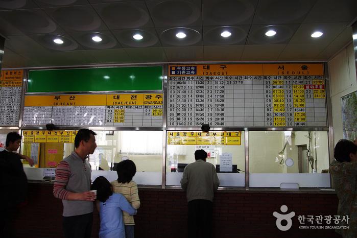 Gyeongju Express Terminal (경주고속버스터미널)
