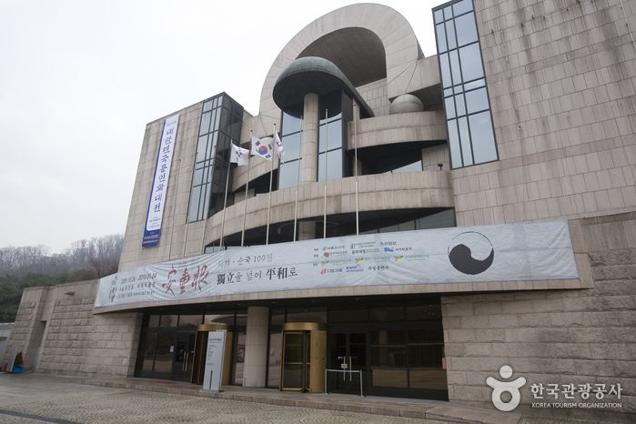 photo about Seoul Arts Center
