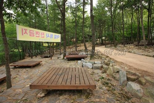 Erholungsbergwald Yeonginsan (영인산자연휴양림)