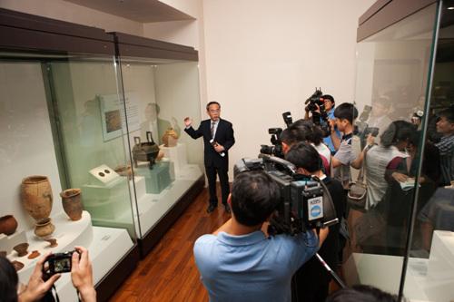 Ulsan Museum (울산박물관)