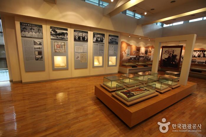 Dosan Ahn Chang Ho Memorial Hall (도산안창호 기념관)