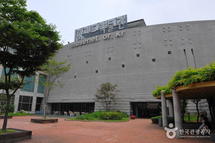 Musée Provincial de Gyeonggi-do (경기도박물관)