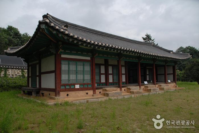 온주아문 및 동헌 사진4