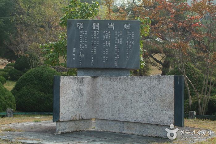 Фольклорная деревня в Андоне и озеро Андонхо (안동민속촌과 안동호)18