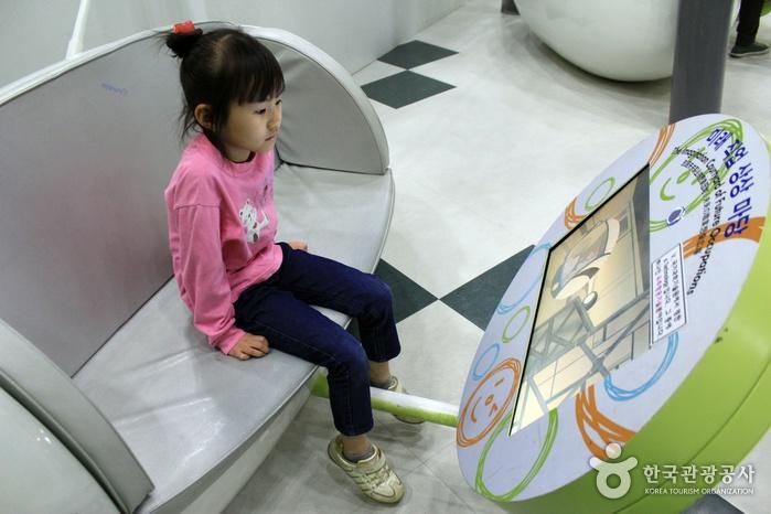 한국잡월드