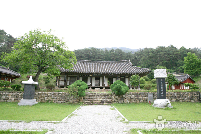 Wolbongseowon Confucian Academy (월봉서원)