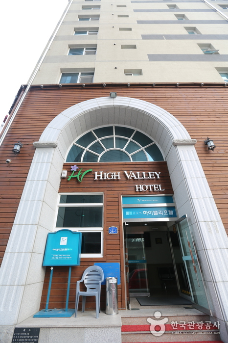 High Valley Hotel (하이밸리호텔)[한국관광품질인증/Korea Quality]