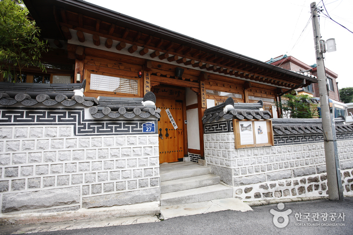 Seongsim Arts & Crafts (청원산방)