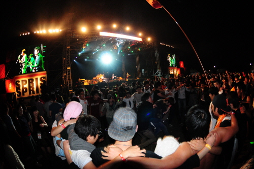 Korea Live Music Fes...