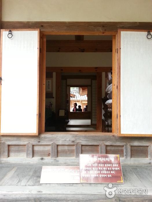 Birthplace of Yuk Young-soo (Okcheon) (옥천 육영수 생가)