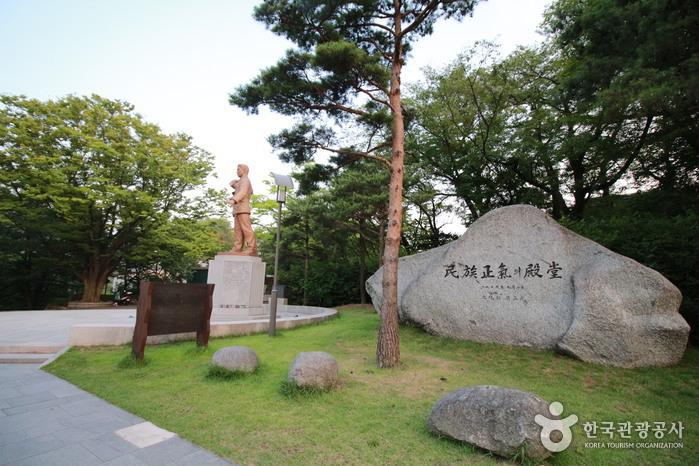 안중근의사 동상 사진2