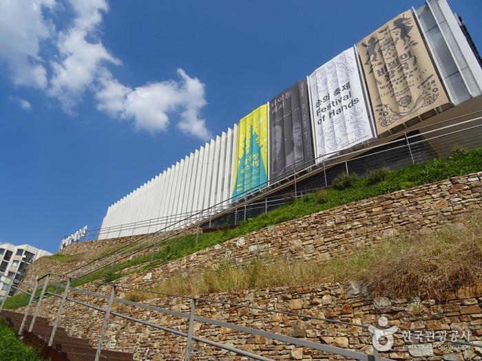 The Buk Seoul Museum of Art (서울시립 북서울미술관)